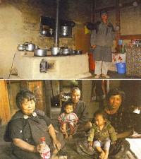 Ofenbau in Bhutan